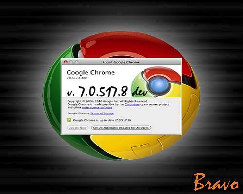 Google выпустил новый веб браузер google chrome